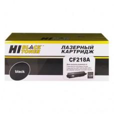 Тонер-картридж HP CF218A (Hi-Black)